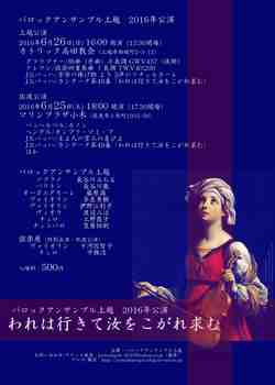 160625flier_ver2s.jpg